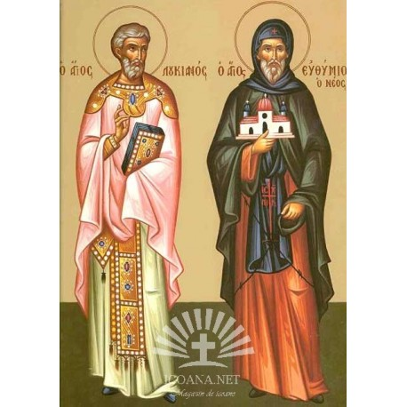 Sf Luchian si Eftimie cel nou