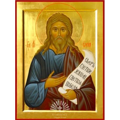 Sfântul Prooroc Oseea