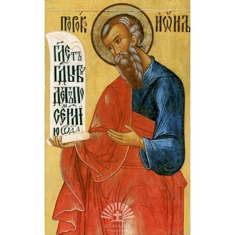 Sfantul Prooroc Ioil