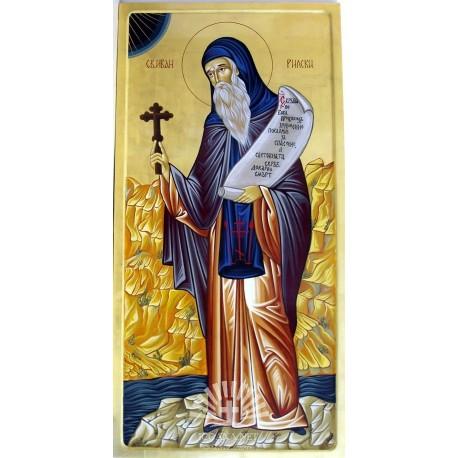 Sfantul Ioan de Rila
