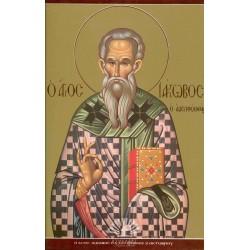 Sfantul Mucenic Iacob, ruda Domnului