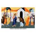 Icoana din Duminica Vindecarii femii garbove