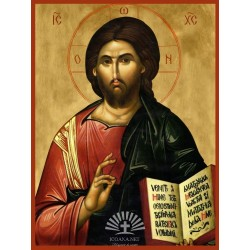Icon Jesus Christ
