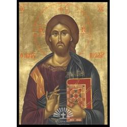 Icoana Domnului Iisus Hristos Pantocrator