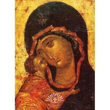 Icoana Maicii Domnului din Vladimir.