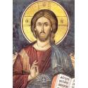 Icoana Domnului Iisus Hristos Biruitorul