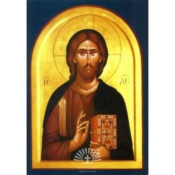 Perechi - Iisus Hristos