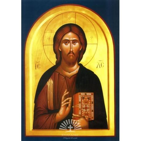 Icoana Iisus Hristos Milostivul Dumnezeu