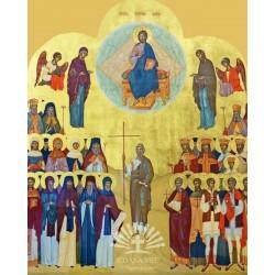 Icoana din Duminica Sfintilor Romani