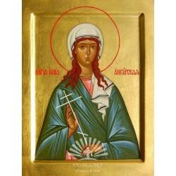 Sfanta Iulia