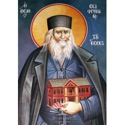 Sfantul Sofronie de la Essex