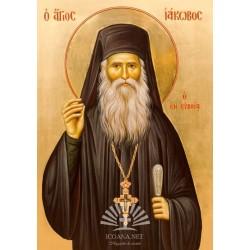 Sfantul Iacov Tsalikis