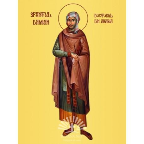 Sfantul Damian, doctorul din Arabia