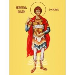Sfantul Iulian doctorul