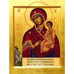 The icon of the Mother of God, the unexpected joy