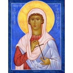 Sfanta Anisia