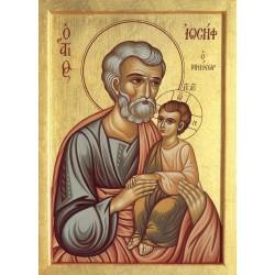 Icoana Sfantului Iosif