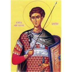 Icoana Sfantului Dimitrie