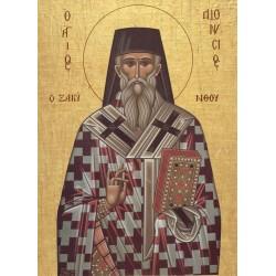 icoana Sfântului Dionisie din Zakynthos
