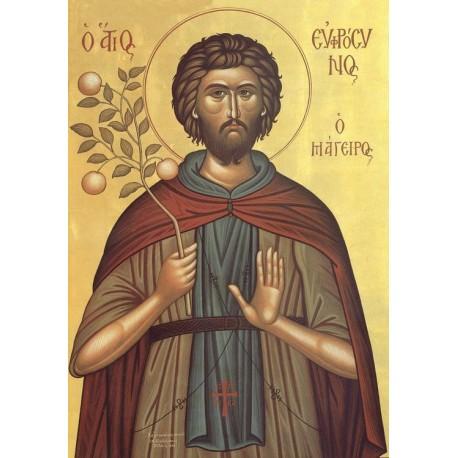 Icoana Sfantului Eufrosin Bucatarul