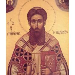 Icoana Sfântului Grigorie Palama