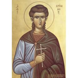 Icoana Sfântului Hrisant