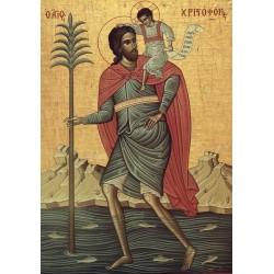 Icoana Sfântului Hristofor