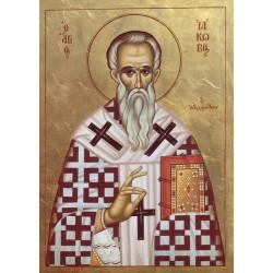 Icoana Sfântului Iacov a lui Alfeu