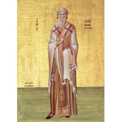 Icoana Sfântului Ierotei