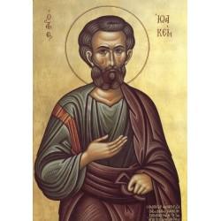 Icoana Sfantului Ioachim