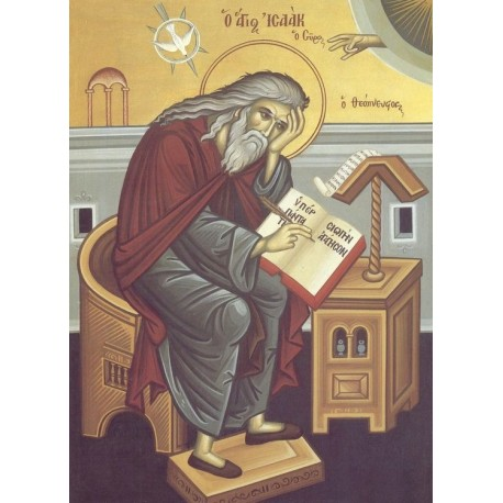 Icoana Sfantului Isaac Sirul