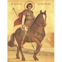 Icoana Sfantului Procopie