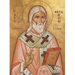 Icoana Sfantului Sfințit Mucenic Terapont, Episcopul Ciprului