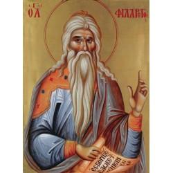 Sfantul Filaret cel Milostov