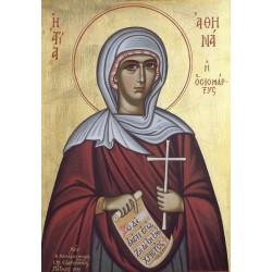 Sfanta Atina