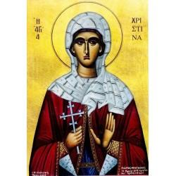Sfanta Cristina