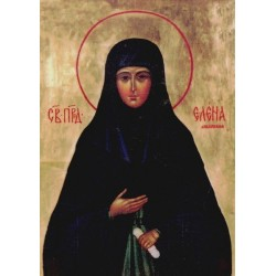 Sfanta Elena