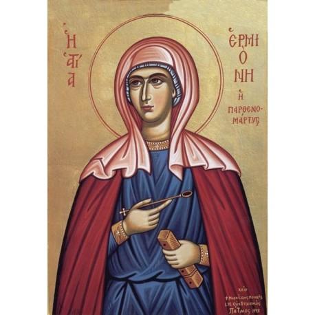 Sfanta Ermioana