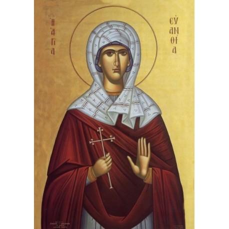 Sfanta Evantia