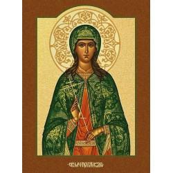 Sfanta Iuliana din Cartagina