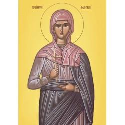 Sfanta Mavra