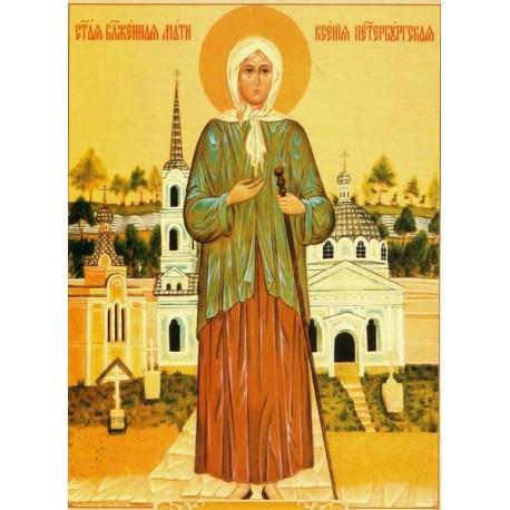 Sfânta Xenia din Sankt Petersburg