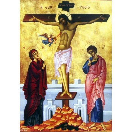 Icoana la Rastignirea Domnului nostru Iisus Hristos