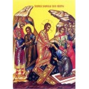 Icoana la Invierea Domnului - Pasti