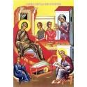 Icoana la Nastera Sfantului Ioan Botezatorul