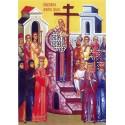 Icoana la Inaltarea Sfintei Cruci