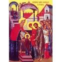 Icoana Intrarea in Biserica a Maicii Domnului