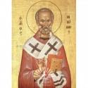 Icoana Sfantului Ierarh Nicolae (6 decembrie)