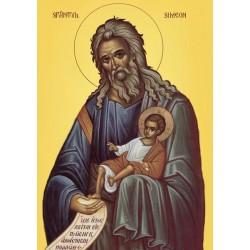 Sfantul Simeon