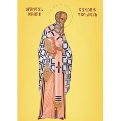 Sfantul Ierarh Grigorie Teologul